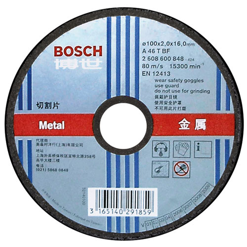 Straight Cutting Disc - Metal Specification 125 mm 22 23 mm 3 0 mm